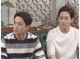 波よ 波よ〜愛を奏でるハーモニー〜 第72話