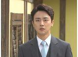波よ 波よ〜愛を奏でるハーモニー〜 第73話
