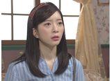 波よ 波よ〜愛を奏でるハーモニー〜 第80話