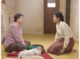 波よ 波よ〜愛を奏でるハーモニー〜 第83話