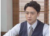 波よ 波よ〜愛を奏でるハーモニー〜 第99話
