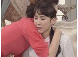 波よ 波よ〜愛を奏でるハーモニー〜 第103話