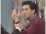 波よ 波よ〜愛を奏でるハーモニー〜 第106話