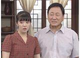 波よ 波よ〜愛を奏でるハーモニー〜 第109話