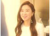 推理の女王2〜恋の捜査線に進展アリ?!〜 第1話