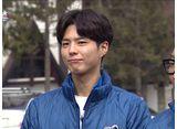 無限に挑戦 第5話 パク・ボゴム、ヤン・セヒョン出演回