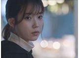 マイ・ディア・ミスター〜私のおじさん〜 第7話