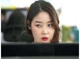 恋のオフィス・ウォッチ シーズン1〜ボクの可愛いツンデレ上司〜 プロローグ