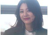 恋のオフィス・ウォッチ シーズン1〜ボクの可愛いツンデレ上司〜 第1話