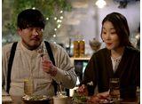恋のオフィス・ウォッチ シーズン1〜ボクの可愛いツンデレ上司〜 第7話