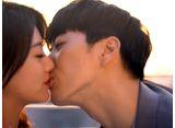 恋のオフィス・ウォッチ シーズン1〜ボクの可愛いツンデレ上司〜 第8話(最終話)