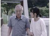 ジャスティス-検法男女- 第20話