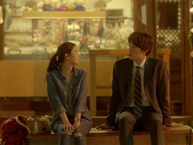 恋する十二夜 〜キミとボクの8年間〜 第8話