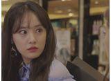 私がヒロイン!〜宿敵のビョル姉妹〜 第14話 クムビョルの不安