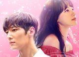 「恋の記憶は24時間〜マソンの喜び〜」第1〜12話 14daysパック