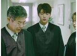 ハンムラビ法廷〜初恋はツンデレ判事!?〜 第4話