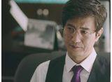 ハンムラビ法廷〜初恋はツンデレ判事!?〜 第7話
