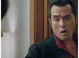無法弁護士〜最高のパートナー 第5話 僕が綺城に来た理由