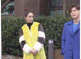 優しい魔女 第5話 日本へのフライト