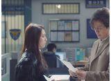 ロマンスは必然に 第6話 一人娘の来訪