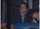 ロマンスは必然に 第10話 愛されたい