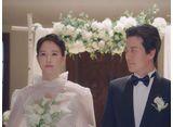 ロマンスは必然に 第14話 ついに結婚へ