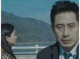 悪い刑事〜THE FACT〜 第22話(最終話)