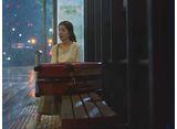 私の恋したテリウス〜A LOVE MISSION〜 第2話