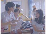 恋のステップ〜キミと見つめた青い海〜 第1話