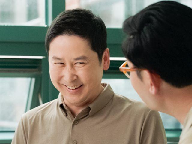 愛と笑いの大林洞 -ビッグ・フォレスト- 第2話