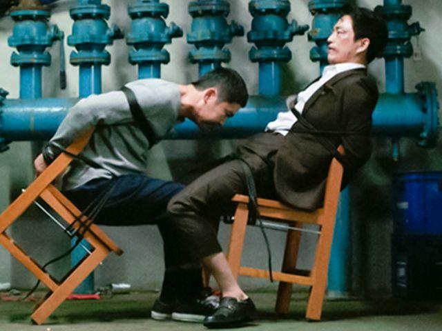 愛と笑いの大林洞 -ビッグ・フォレスト- 第13話