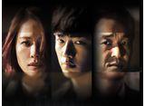 「ウォッチャー 不正捜査官たちの真実 <韓国放送版>」第1話〜第10話 14daysパック