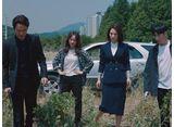 ウォッチャー 不正捜査官たちの真実 <韓国放送版> 第8話