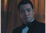 偽りのフィアンセ〜運命と怒り〜 第3話
