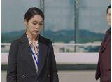 偽りのフィアンセ〜運命と怒り〜 第6話