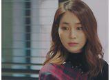 偽りのフィアンセ〜運命と怒り〜 第11話