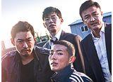 「バッドガイズ2〜悪の都市〜」全話 30daysパック