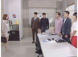 最後まで愛 第38話 妊娠発覚