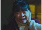 龍王<ヨンワン>様のご加護 第2話