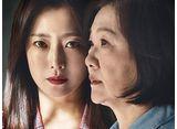 「ナインルーム」第9話〜第16話 14daysパック