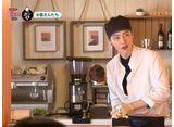 カン食堂 第6話(最終話)