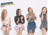 週刊K-POPアイドル スペシャル  #211〜Wonder Girls〜