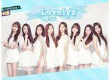 週刊K-POPアイドル スペシャル  #219〜Lovelyz〜