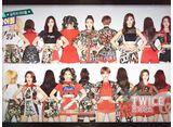 週刊K-POPアイドル スペシャル  #228〜TWICE〜