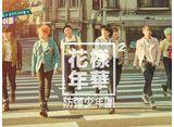 週刊K-POPアイドル スペシャル  #229〜BTS〜