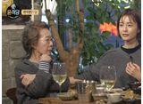 ユン食堂2 第11話(最終話)