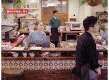 お見合い喫茶店1 第8話