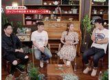 お見合い喫茶店1 第13話(最終話)