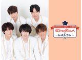 「Teamスパノバ★レストラン」第1話〜第13話 14daysパック