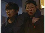 チェックメイト!〜正義の番人〜 第30話